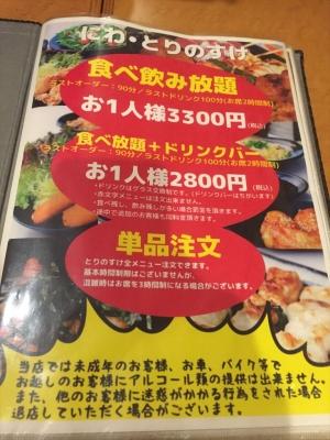 琵琶湖一周ツーリング011_R