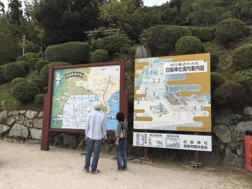 琵琶湖一周ツーリング205_R