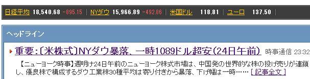 2015082401.jpg