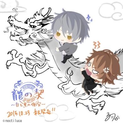 01_白黒発売記念_c入り