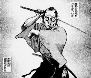 刀を担ぐ九郎右衛門