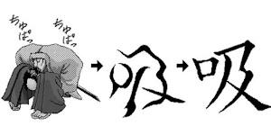 漢字の成り立ち(ウソ)