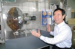 ノーベル物理学賞受賞