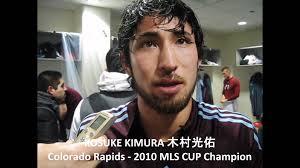 Kosuke Kimura pre and post 2010 MLS Cup