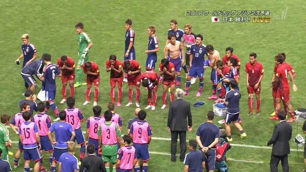 Japan beat Cambodia 3-0