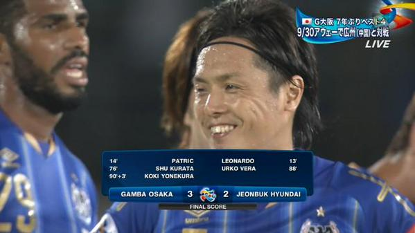 Gamba scrape into ACL semifinals with 3-2 win over Jeonbuk