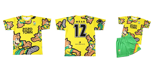 jefunited_uniform for field player