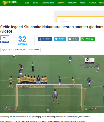 Celtic legend Shunsuke Nakamura scores another glorious free-kick