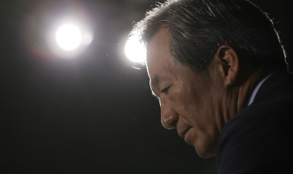South Korean billionaire and FIFA presidential candidate Chung Mong-joon faces suspension