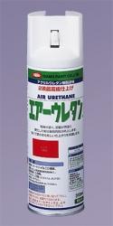 air-urethane.jpg