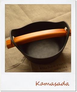 kamasada20150911