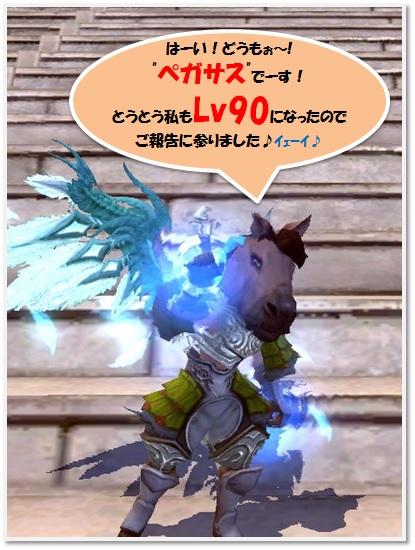 20150909_001.jpg