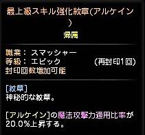 20150922_005.jpg