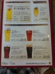 140928サッポロ千葉ビール園