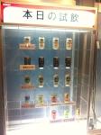 140826キリン横浜試飲アイテム