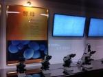 140903キリン取手酵母顕微鏡