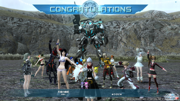 pso20150830_224220_003.png