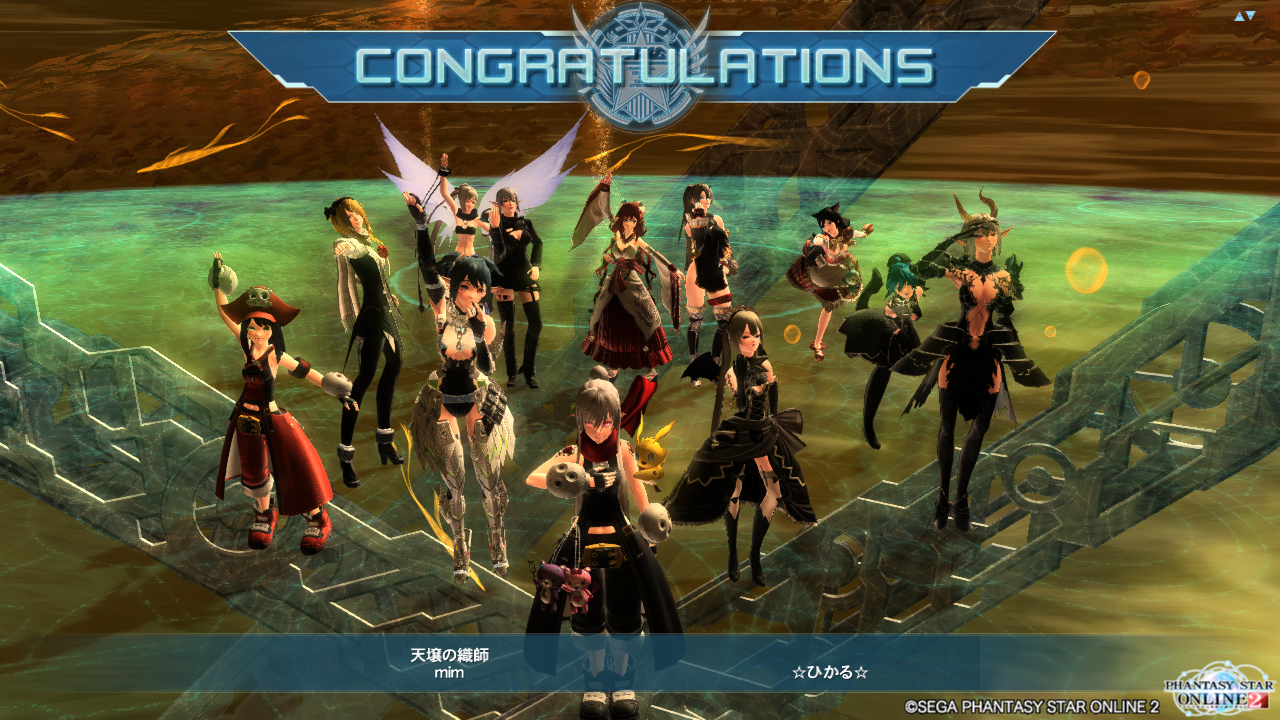 pso20150831_131145_001.png