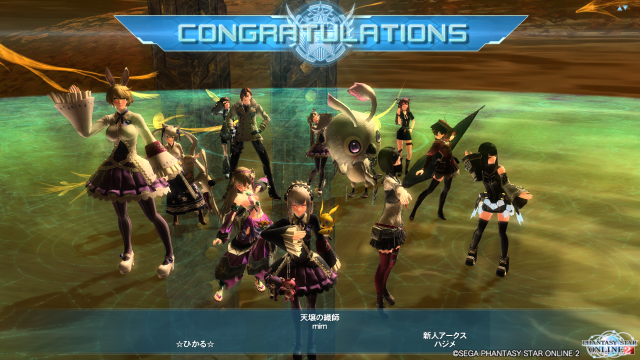pso20150919_210817_012.png