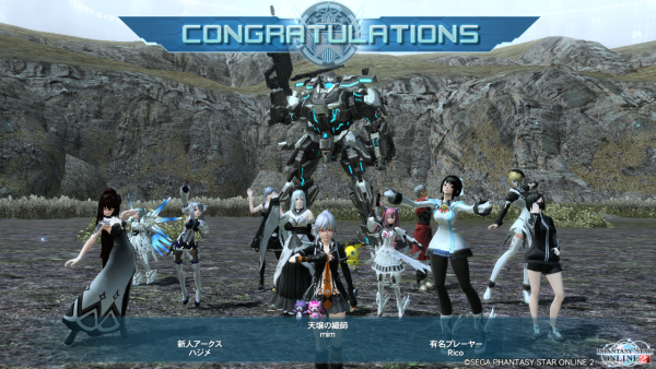 pso20151006_233759_001.png
