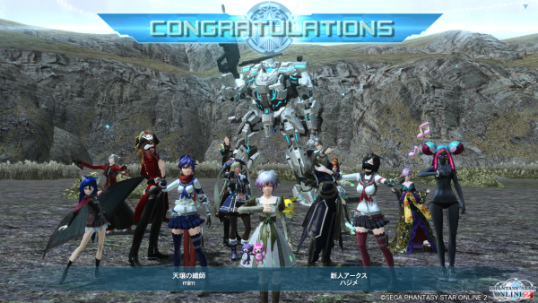 pso20151013_133736_001.png