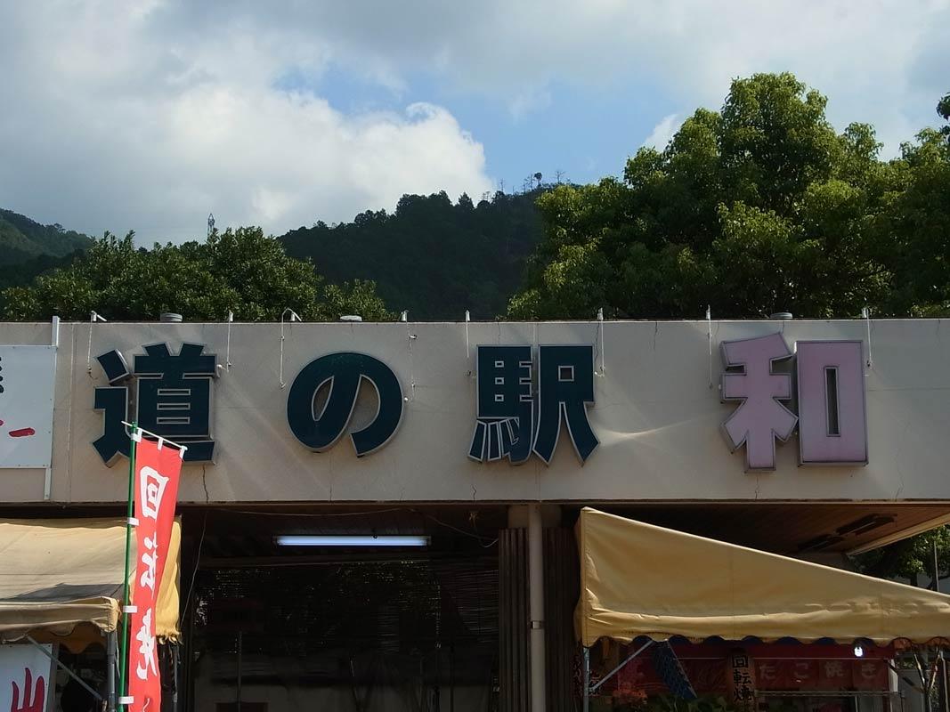 01nagomi20151004.jpg