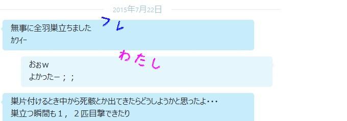 20150722-a.jpg