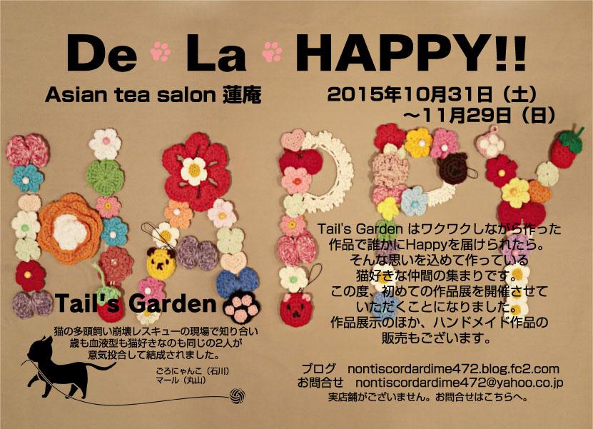 HAPPY-Chirashi-omote-ol.jpg