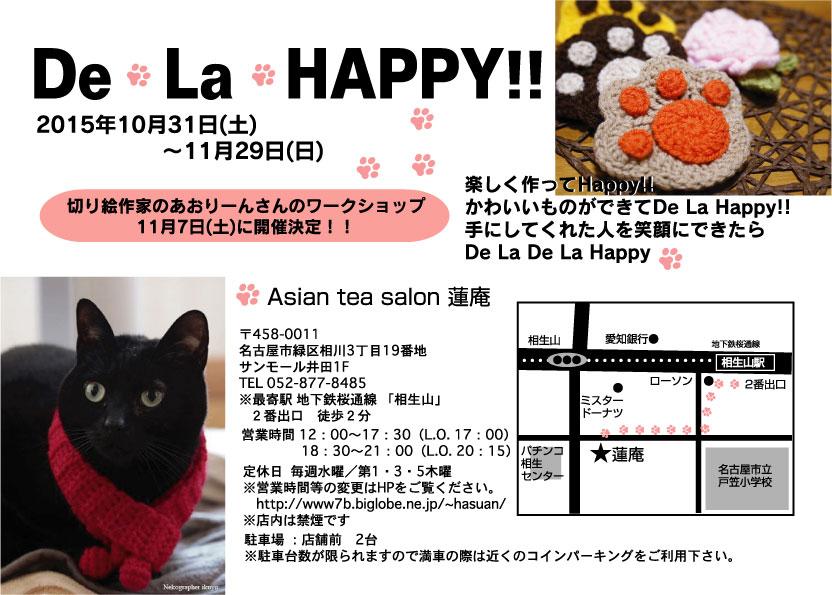 HAPPY-Chirasshi-ura-ol.jpg