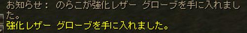 201510053.jpg