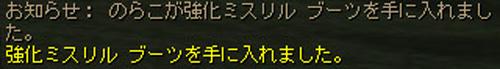 201510074.jpg