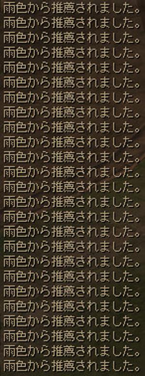201510114.jpg