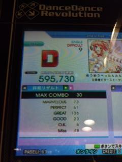 DVC00065.jpg