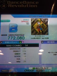 DVC00097.jpg