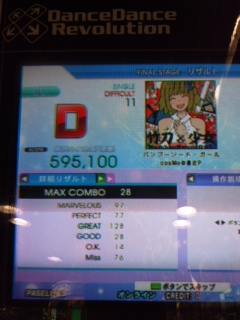 DVC00099.jpg