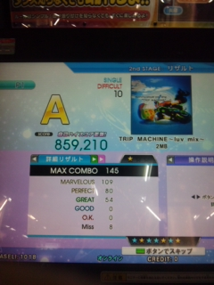 DVC00168.jpg