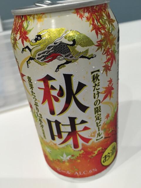 akiaji0823.jpg