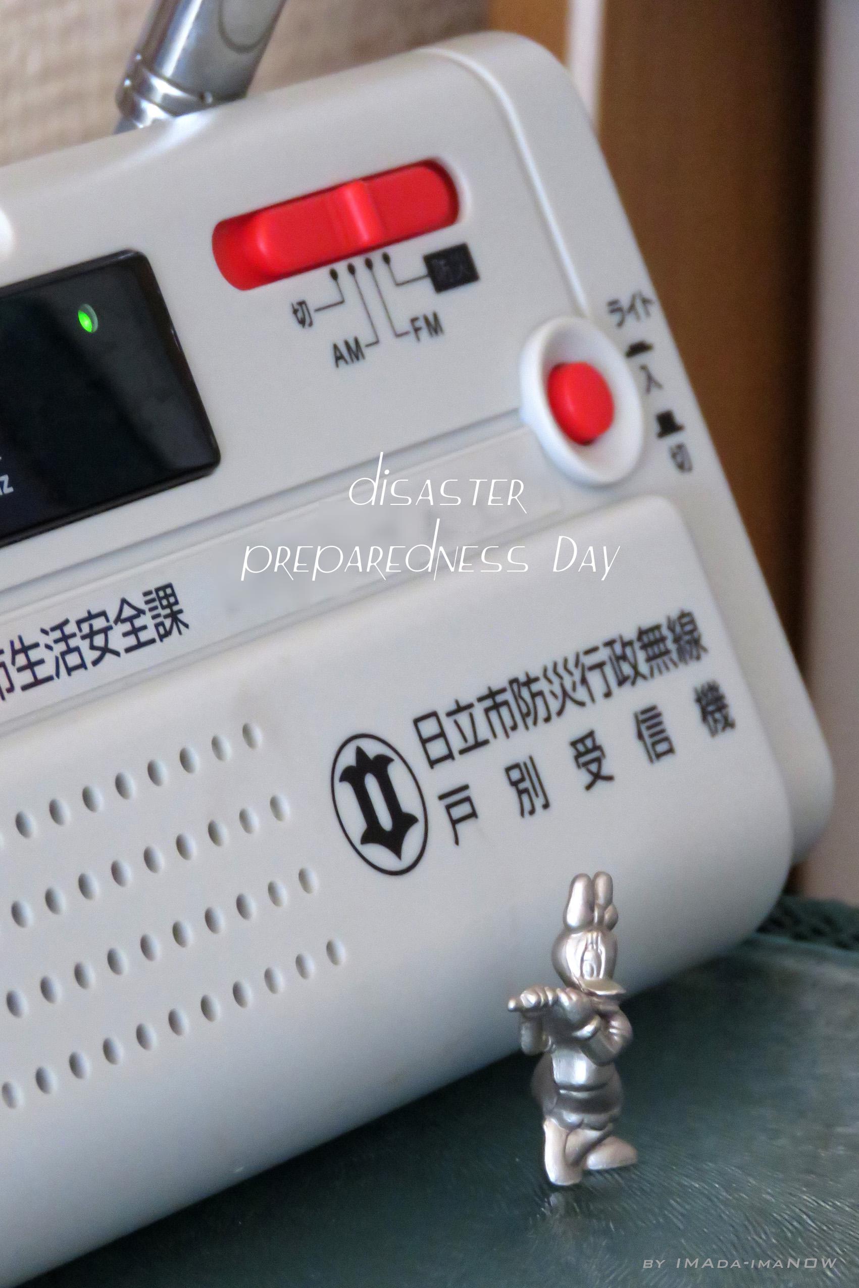 IMG_6933c.jpg