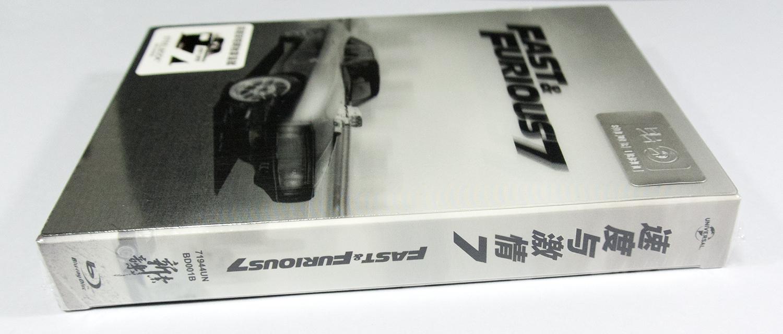 ワイルド・スピード スカイ・ミッション スチールブック