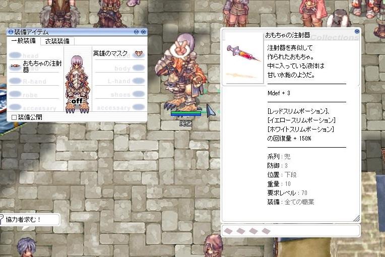 masutabu_001.jpg