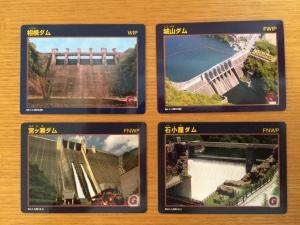ダムカードたち