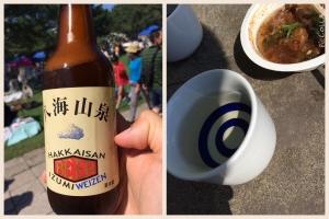 金沢文庫芸術祭