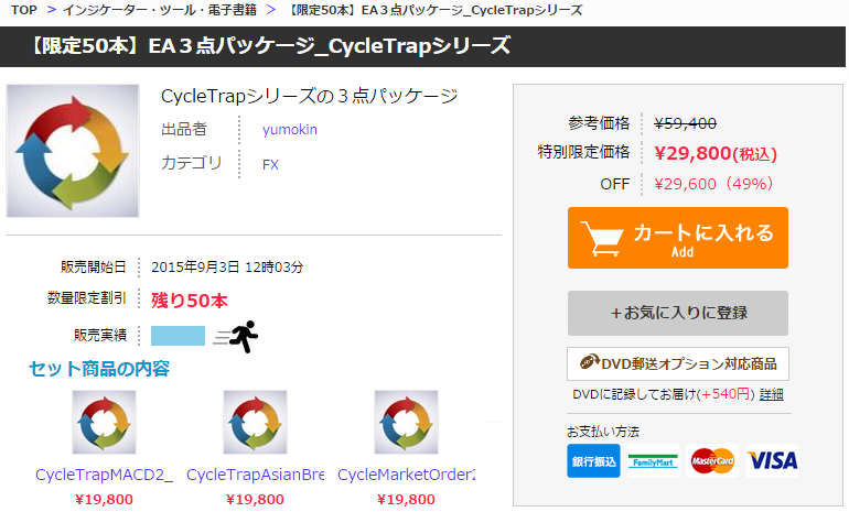 CycleTrap_sales.png