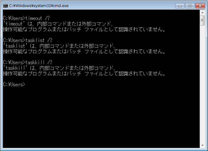 cmd_no_pass_win7_150824.png