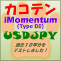 kako10_iMomentum_DI_USDJPY_H1.png