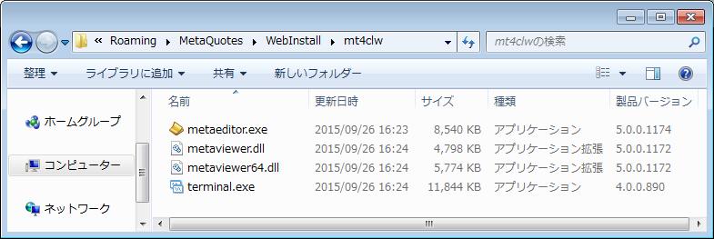 mt4_build890_files.png