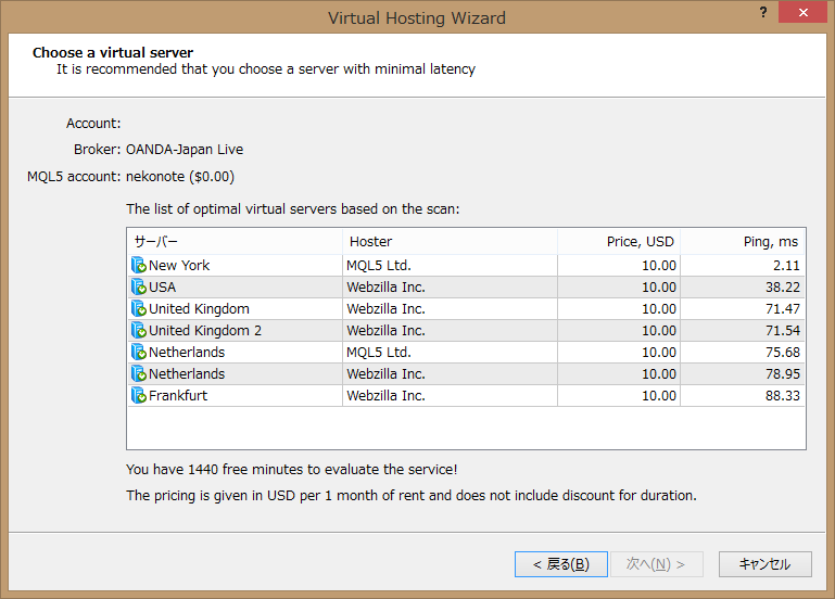mt4_virtual_server_ping_OANDA_real.png