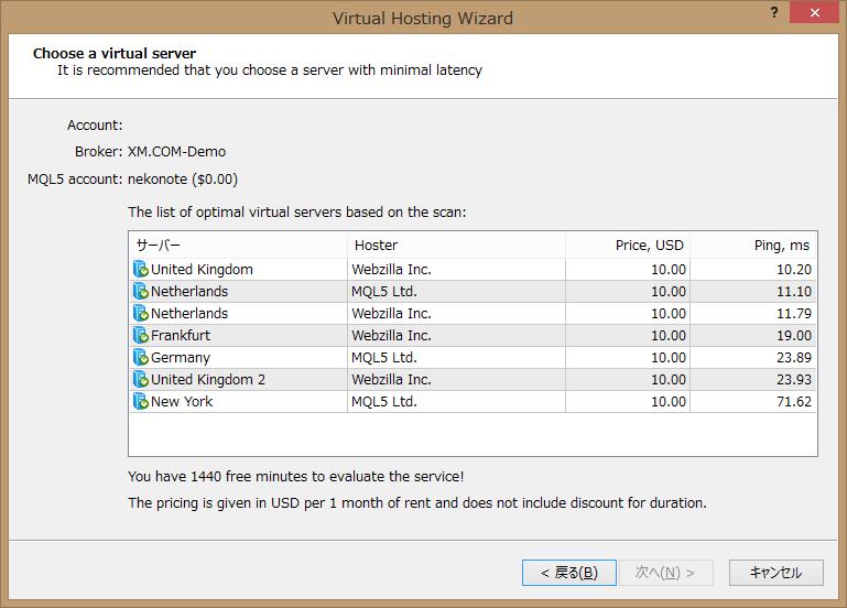 mt4_virtual_server_ping_XM_demo.png