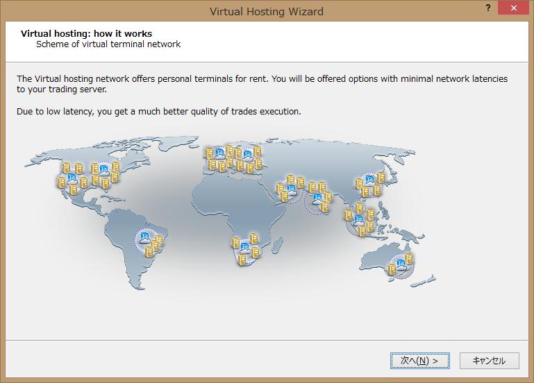 mt4_virtual_server_setting_2.png