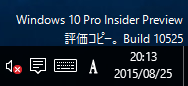 win10_build_10525_150825.png